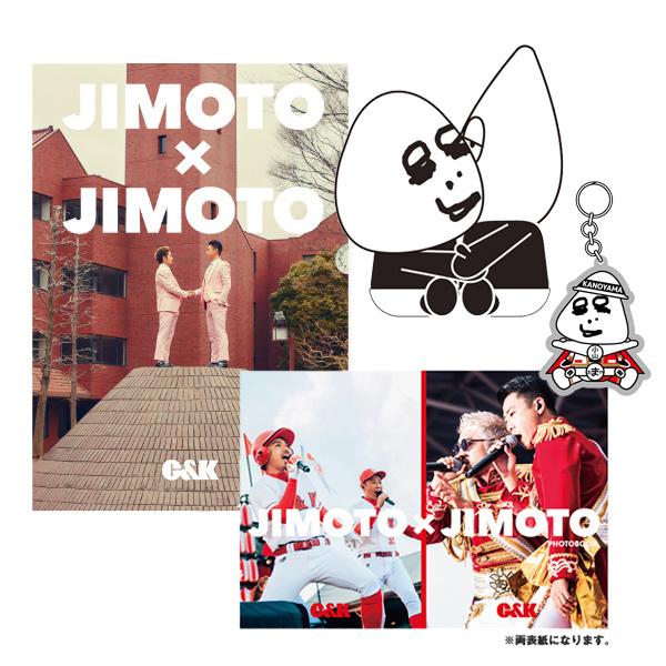 C&K:LIVE DVD「JIMOTO×JIMOTO」通常盤(DVD)全部セット