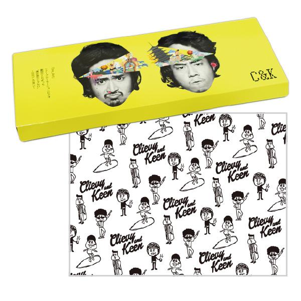 C&K:「One_day」初回限定盤ブランケットセット