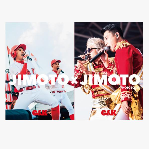 C&K:LIVE DVD「JIMOTO×JIMOTO」初回限定盤(Blu-ray+DVD)Bセット