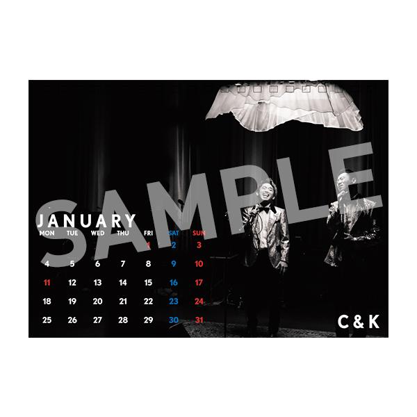 C&K:「One_day」初回限定盤全部セット