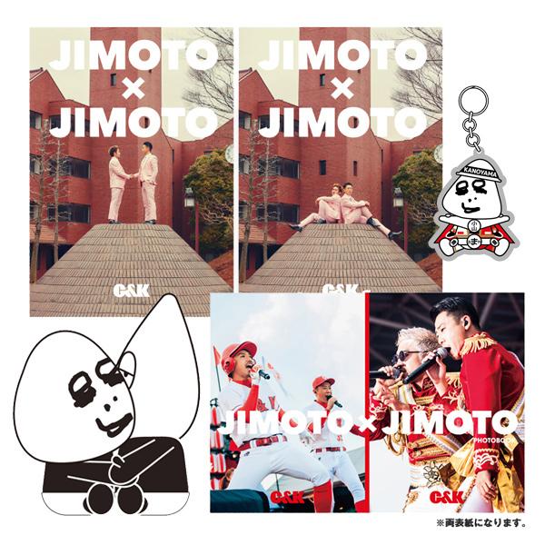 C&K:LIVE DVD「JIMOTO×JIMOTO」初回限定盤(Blu-ray+DVD)全部セット