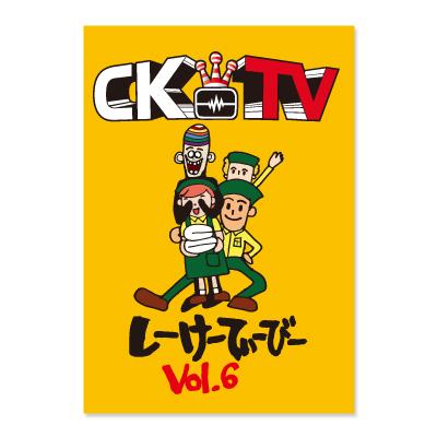 C&K:「ヒカリトカゲ」初回限定盤(CD+DVD) Cセット