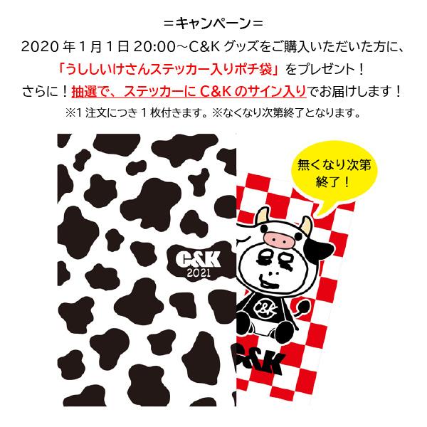 C&K:【SALE】C&K ロゴフェイスタオル