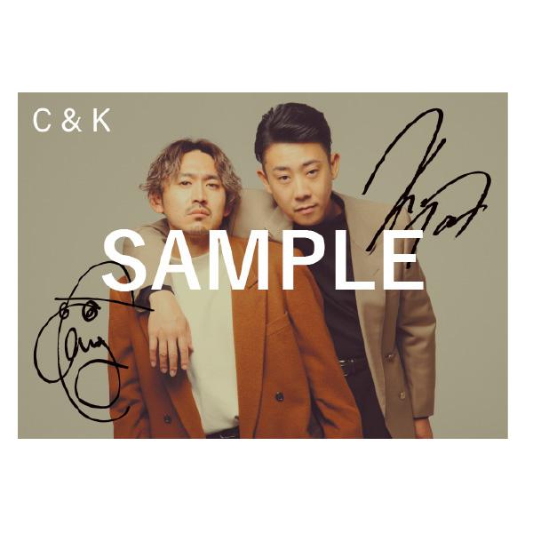 C&K:「あの日のスウィートメロディ」初回限定盤トートセット