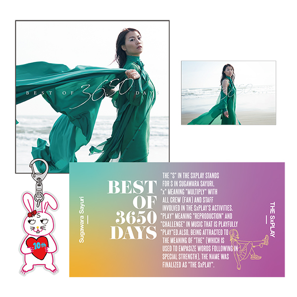 THE SxPLAY (菅原紗由理):「BEST OF 3650 DAYS」限定グッズ セット