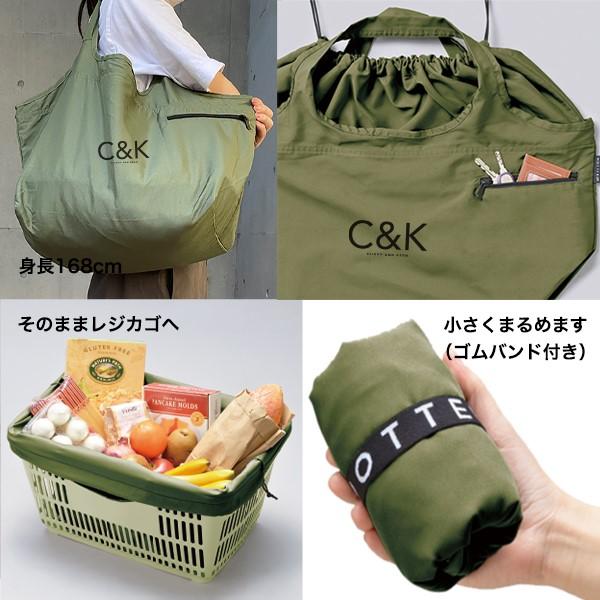C&K:C&K MOTTERU BAG