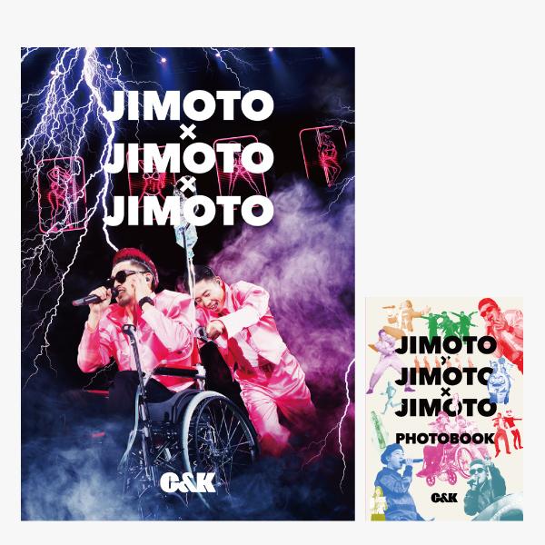C&K:「JIMOTO×JIMOTO×JIMOTO」通常盤フォトブックセット