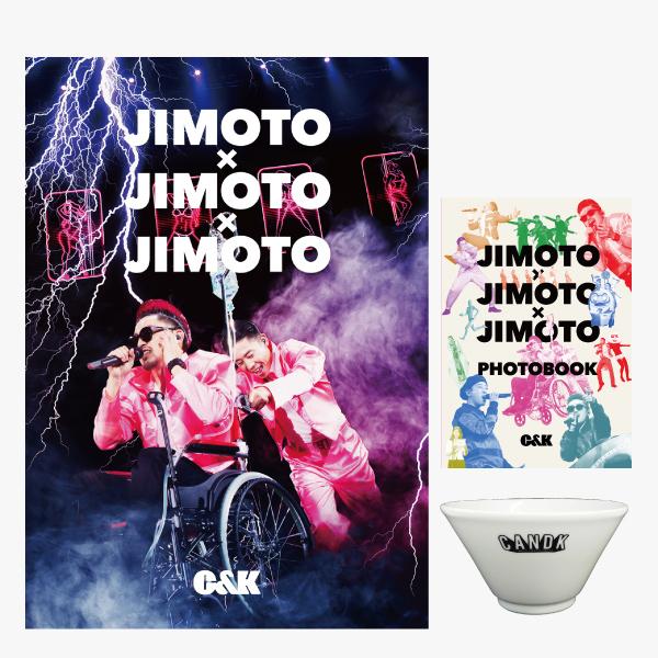 C&K:「JIMOTO×JIMOTO×JIMOTO」通常盤全部セット