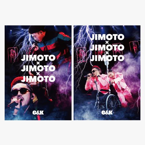 C&K:「JIMOTO×JIMOTO×JIMOTO」初回限定盤フォトブックセット