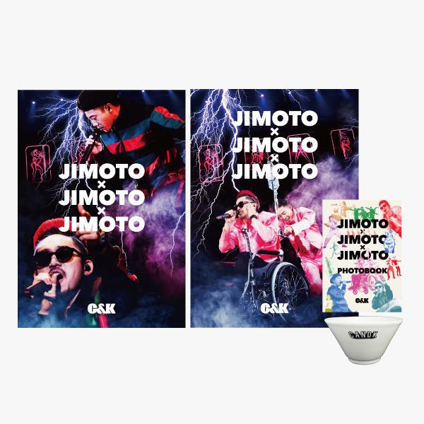 C&K:「JIMOTO×JIMOTO×JIMOTO」初回限定盤全部セット