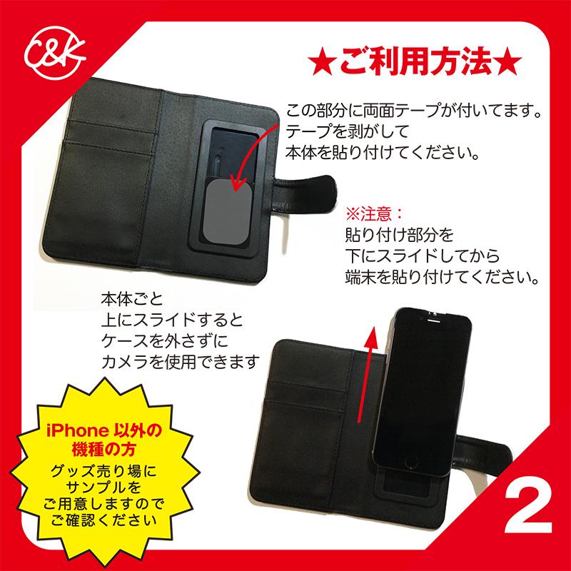 C&K:C&K スマホケース / ROAD TO KOUHAKU