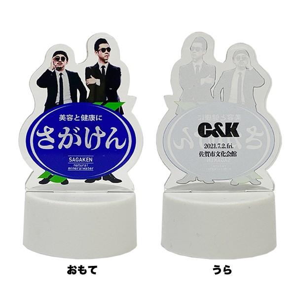 C&K:【各公演別デザイン】 C&K&ふじさき ペットボトルキャップセット