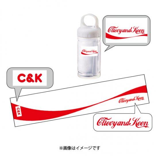 C&K:熱中症対策最適冷感タオル(白)