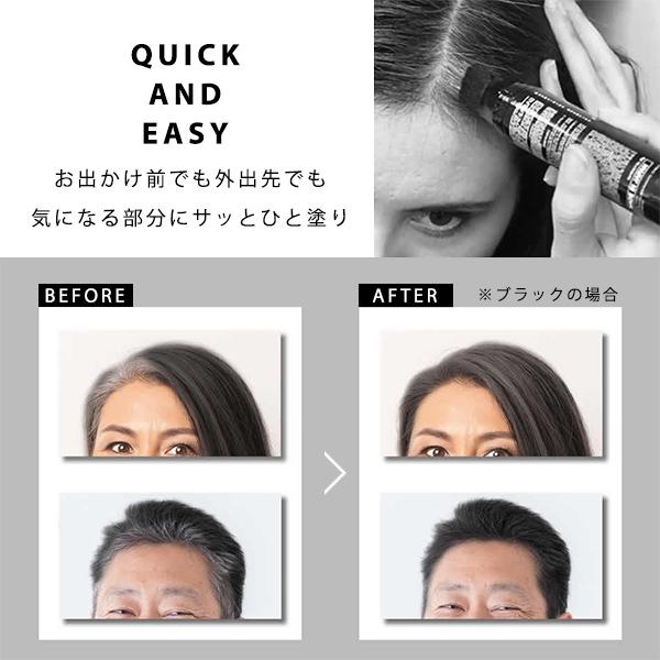 【定期商品】白髪隠しカラーリングブラシ(ダークブラウン)■