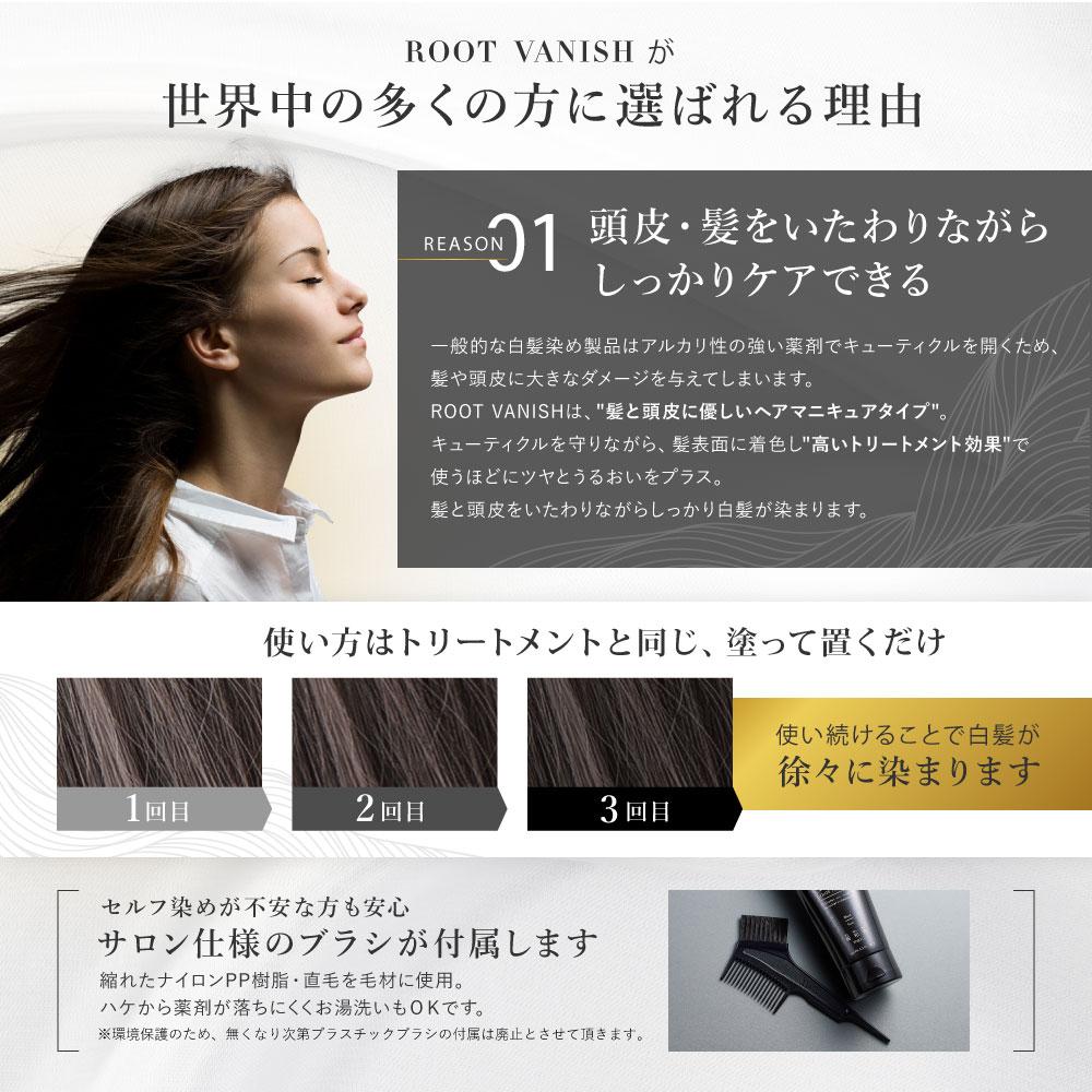 【定期商品】白髪染めカラートリートメント(ダークブラウン)■