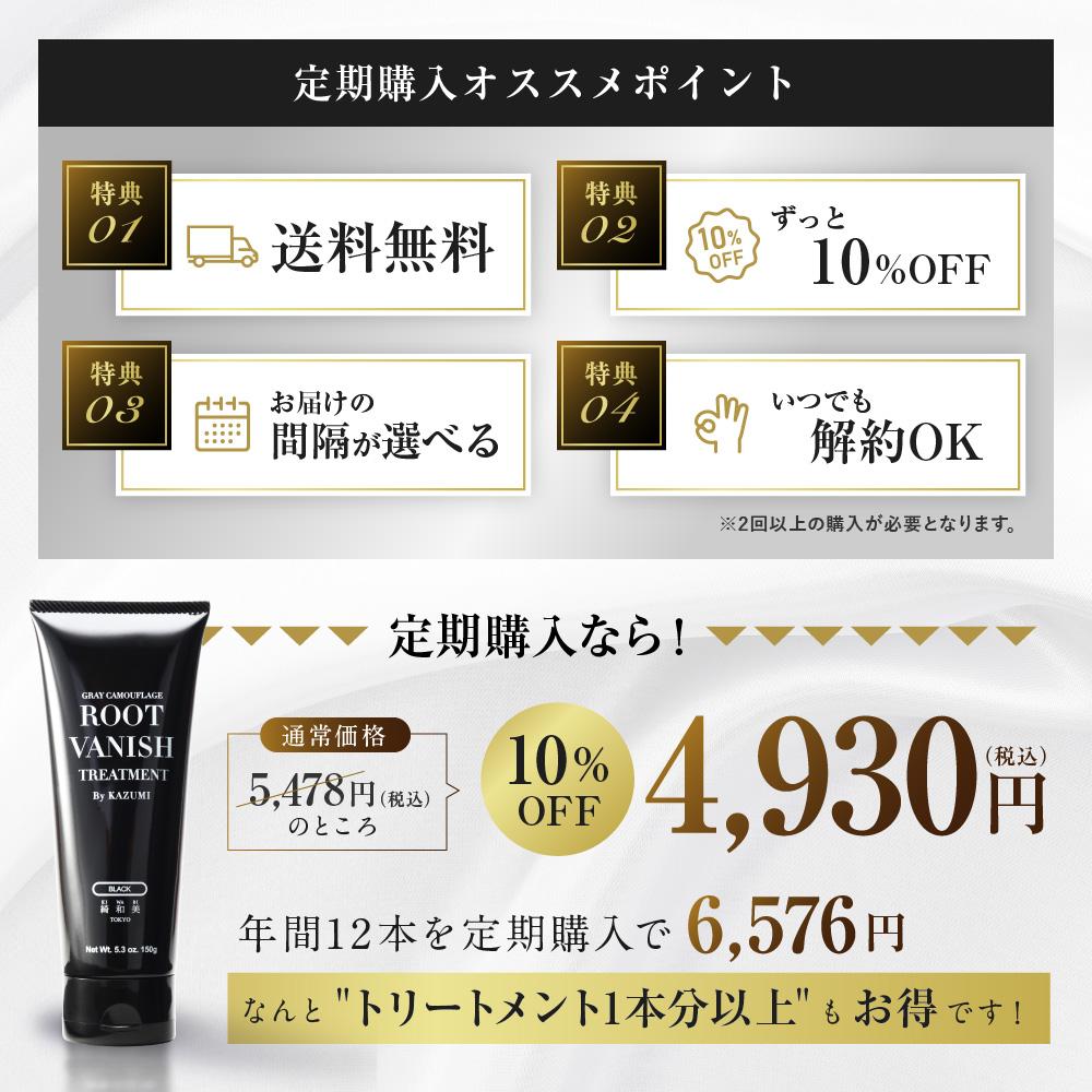 【定期商品】白髪染めカラートリートメント(ライトブラウン)■
