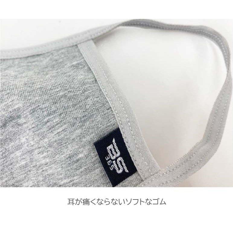 【送料無料!!】<br>BS365 コットンマスク2枚セット (3D立体構造布製マスク)