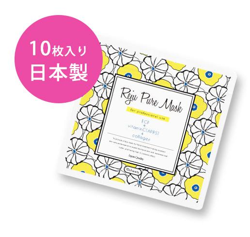 ラスト【1台】 高コスパ&サロンスタッフおすすめ!光脱毛機(日本製)with be・プレゼント付♪