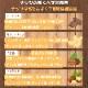 贅沢4種 素焼き ミックスナッツ プレミア 1kg 〈人気商品〉遠赤外線ロースト/個別焙煎/送料無料