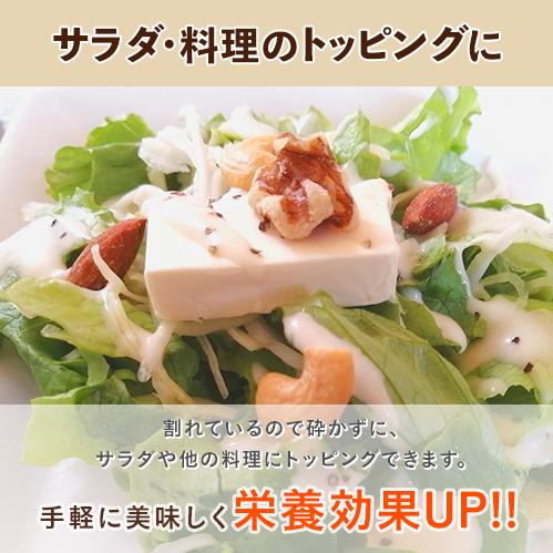 薄塩 割れ カシューナッツ 250g 〈お手頃価格〉/定番ナッツ