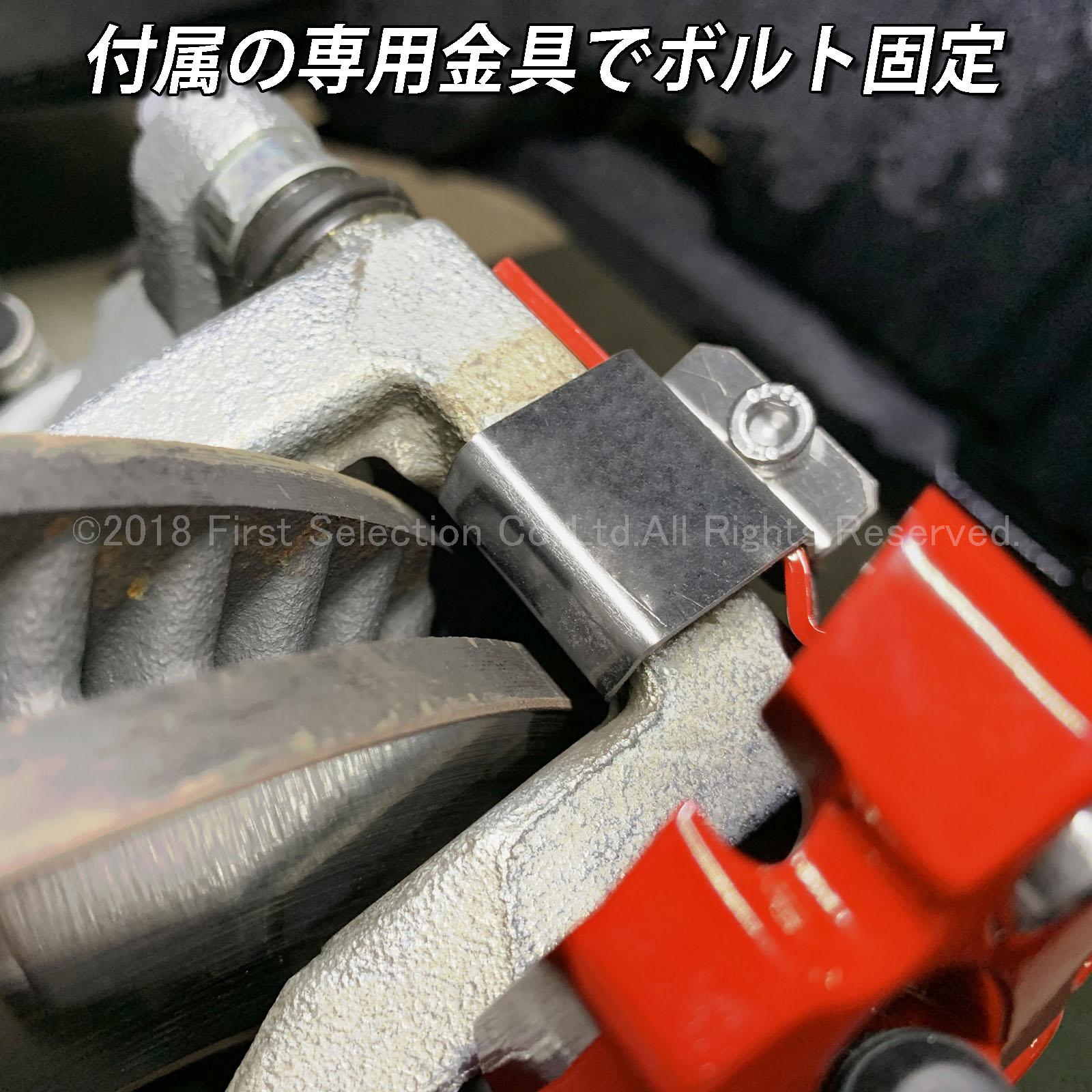 レクサス車 F-SPORTロゴ銀文字 CT200h用 高耐久金属製キャリパーカバーセット赤 LEXUS CT10系 CT200h ZWA10 Fスポーツ