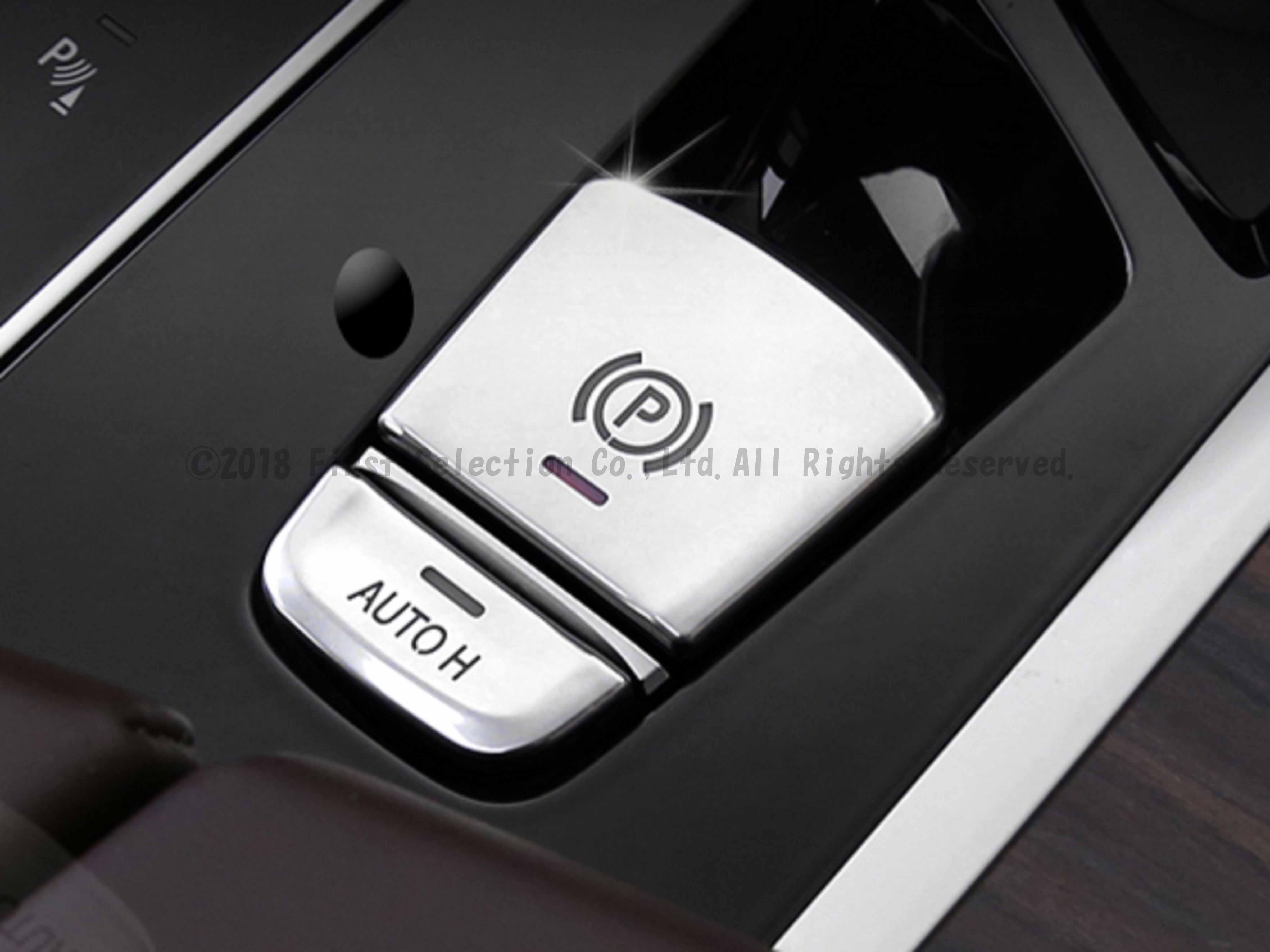 BMW車 G系5シリーズ用 パーキングスイッチデコレーションフレーム透過式