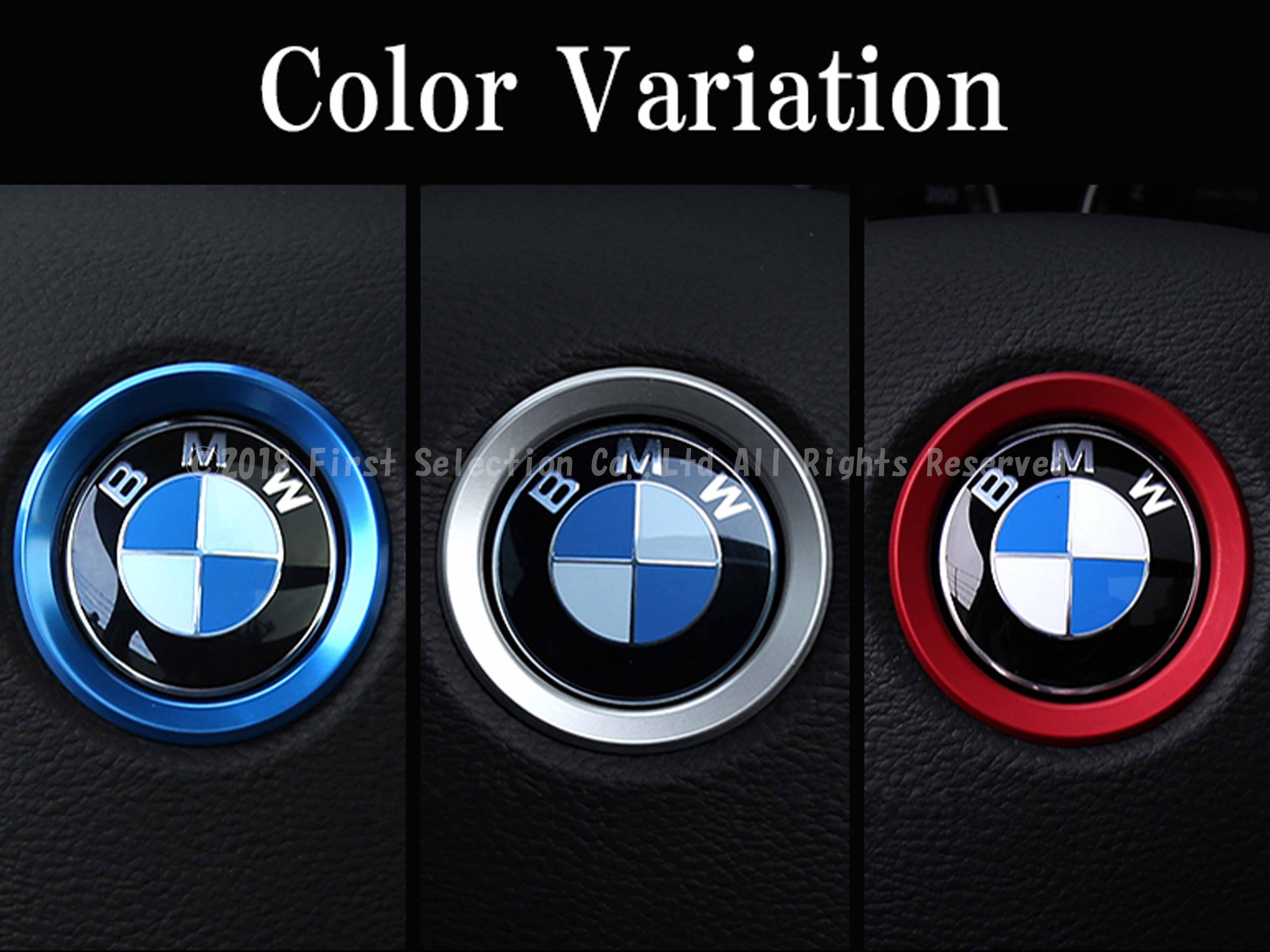 BMW車用 ハンドルセンターカラーリング レッド