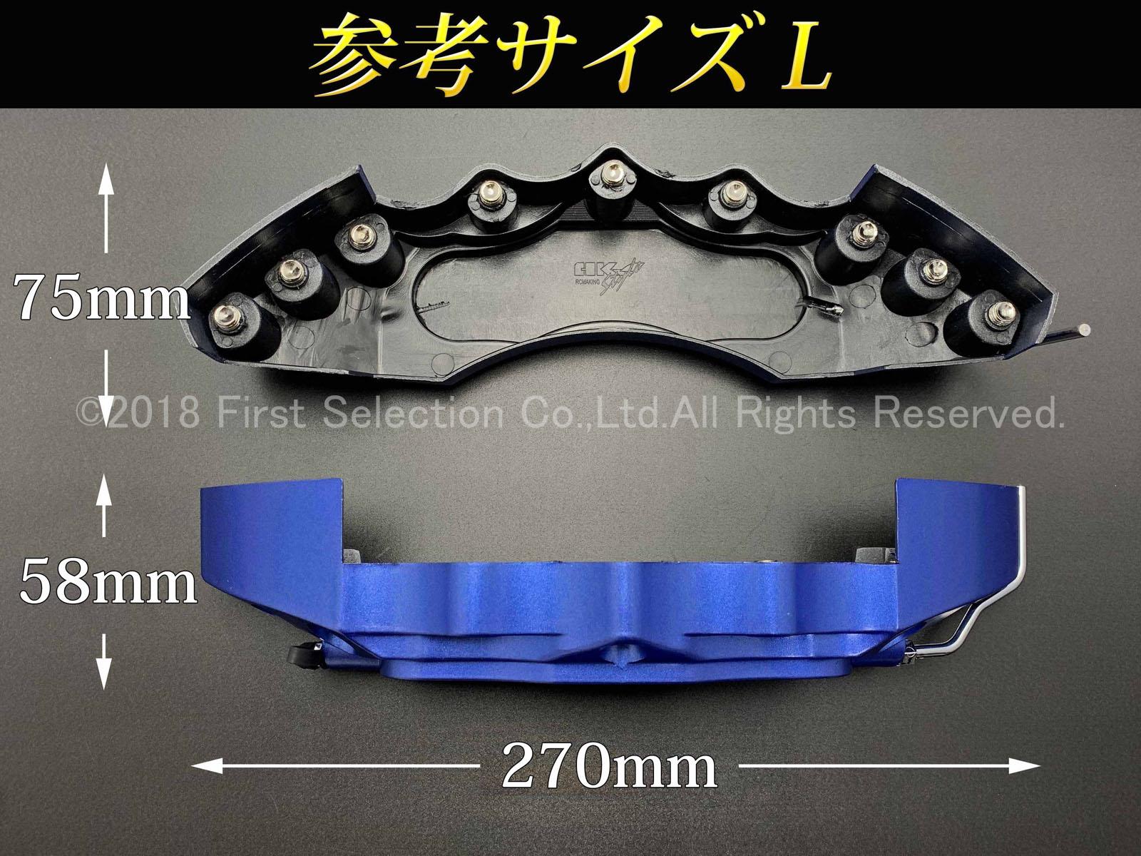 アウディ車 Audi Sportロゴ銀文字 汎用高品質キャリパーカバーL/Mサイズセット M青 メタリックブルー