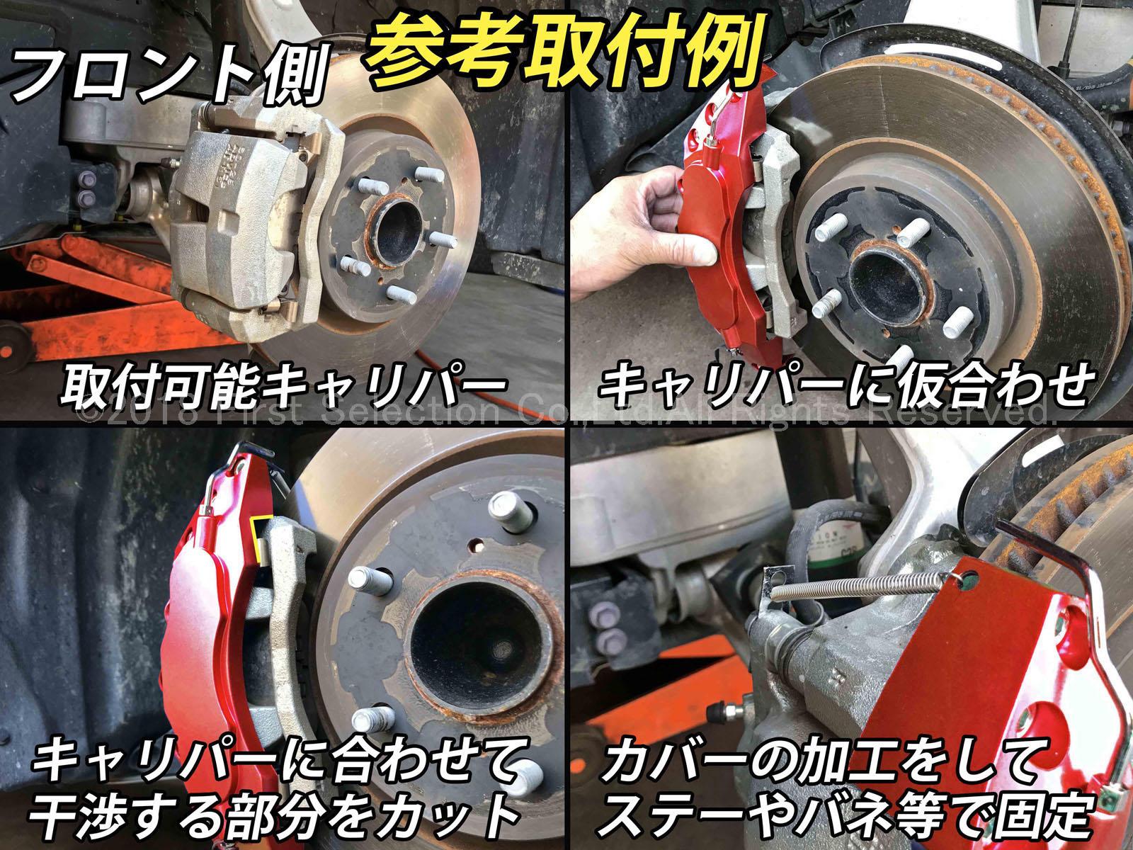 アウディ車 RSカラー 汎用高品質キャリパーカバーL/Mサイズセット 銀 シルバー