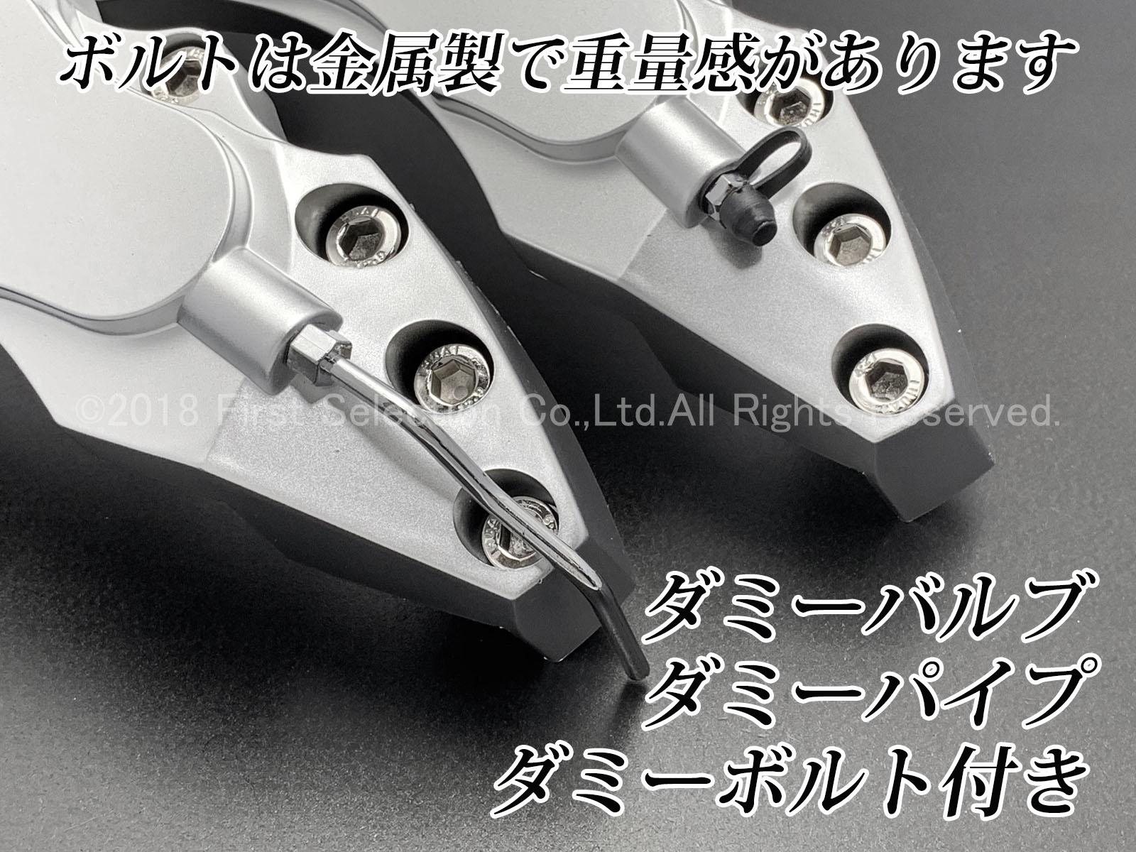 BMW車 ///M黒文字 汎用高品質キャリパーカバーL/Mサイズセット 銀 シルバー