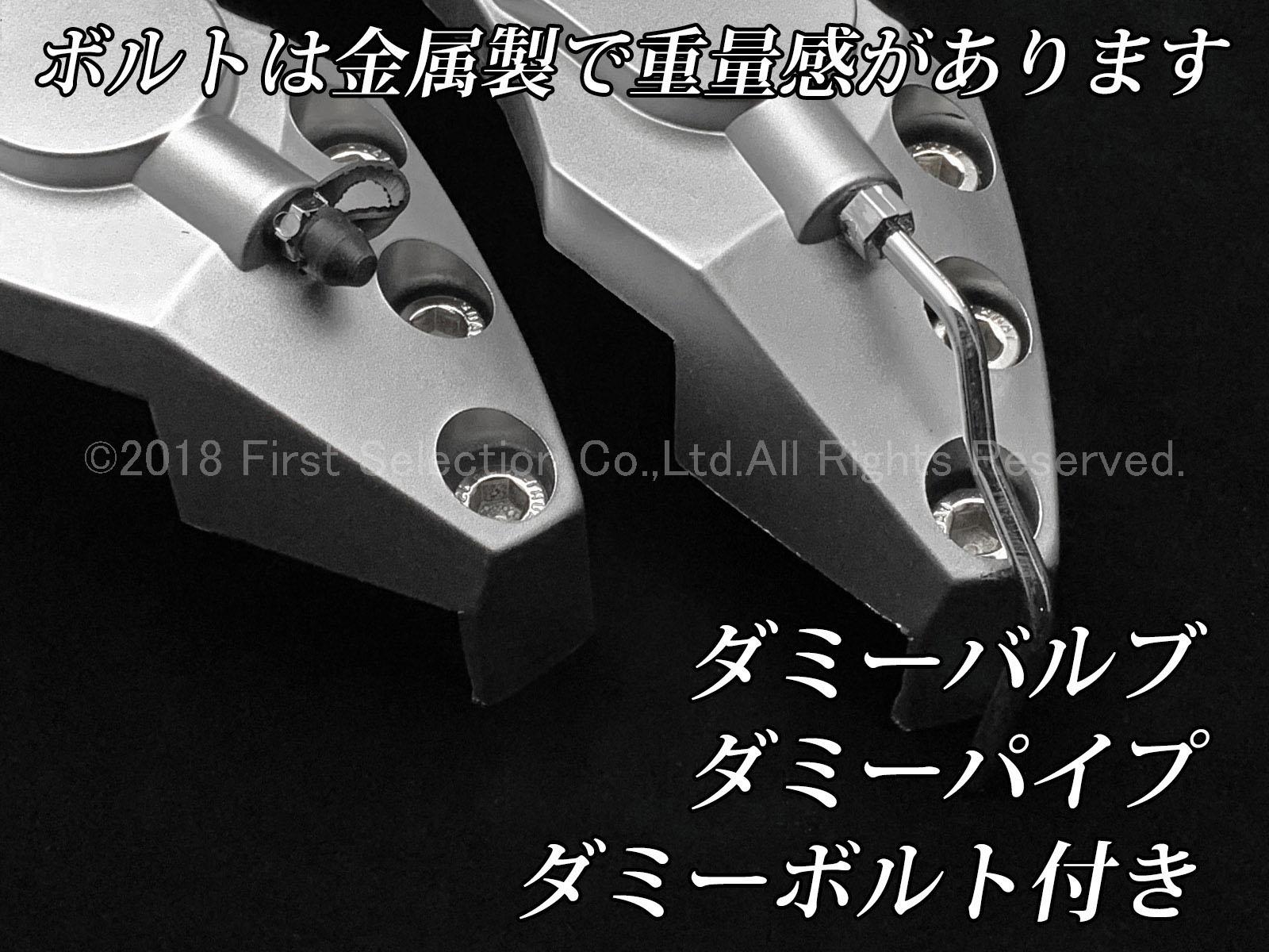 アウディ車 Slineカラー 汎用高品質キャリパーカバーL/Mサイズセット 銀 シルバー S-line S line Sライン