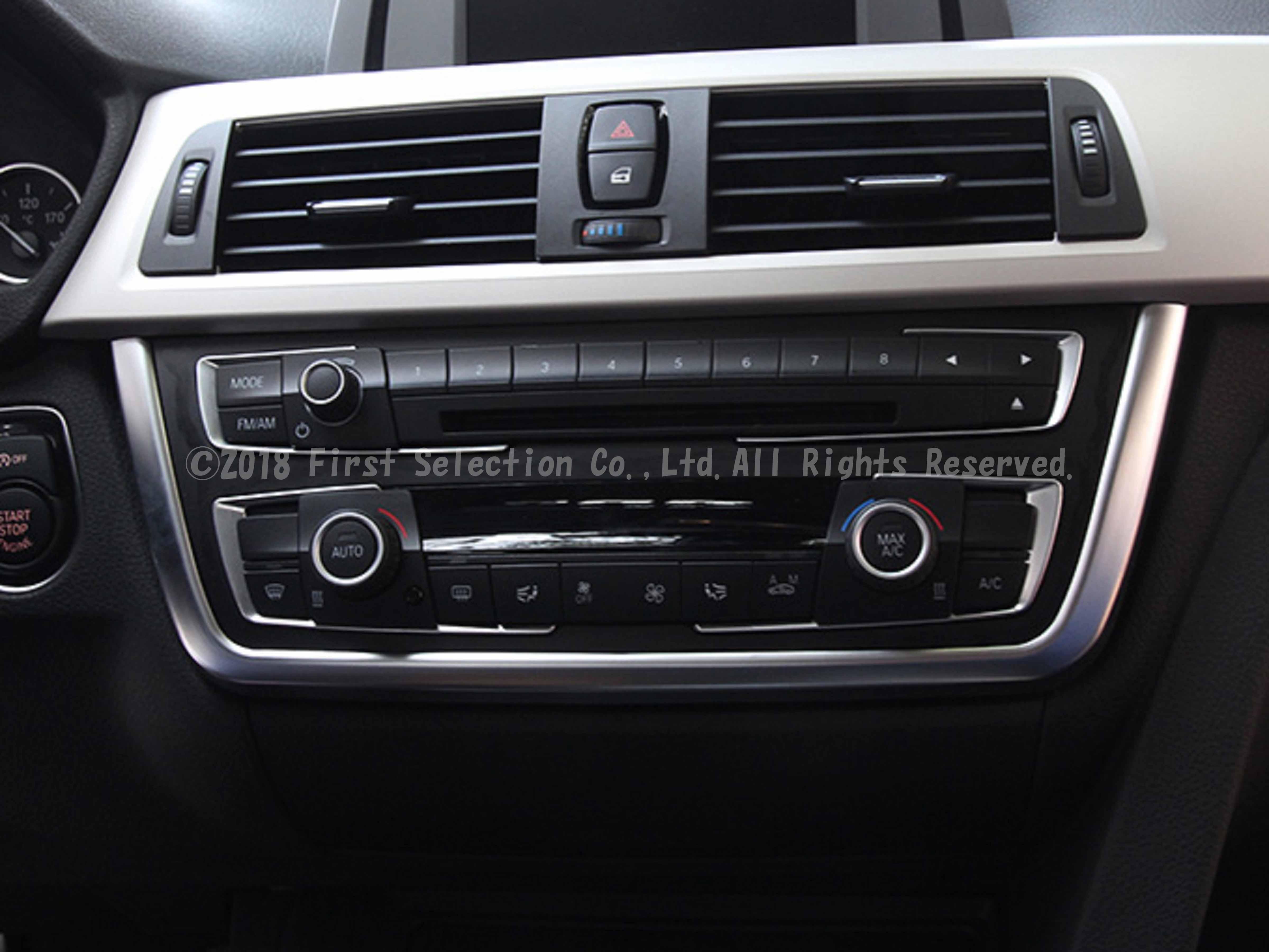 BMW車 F系3シリーズ用 オーディオパネルアンダーフレーム