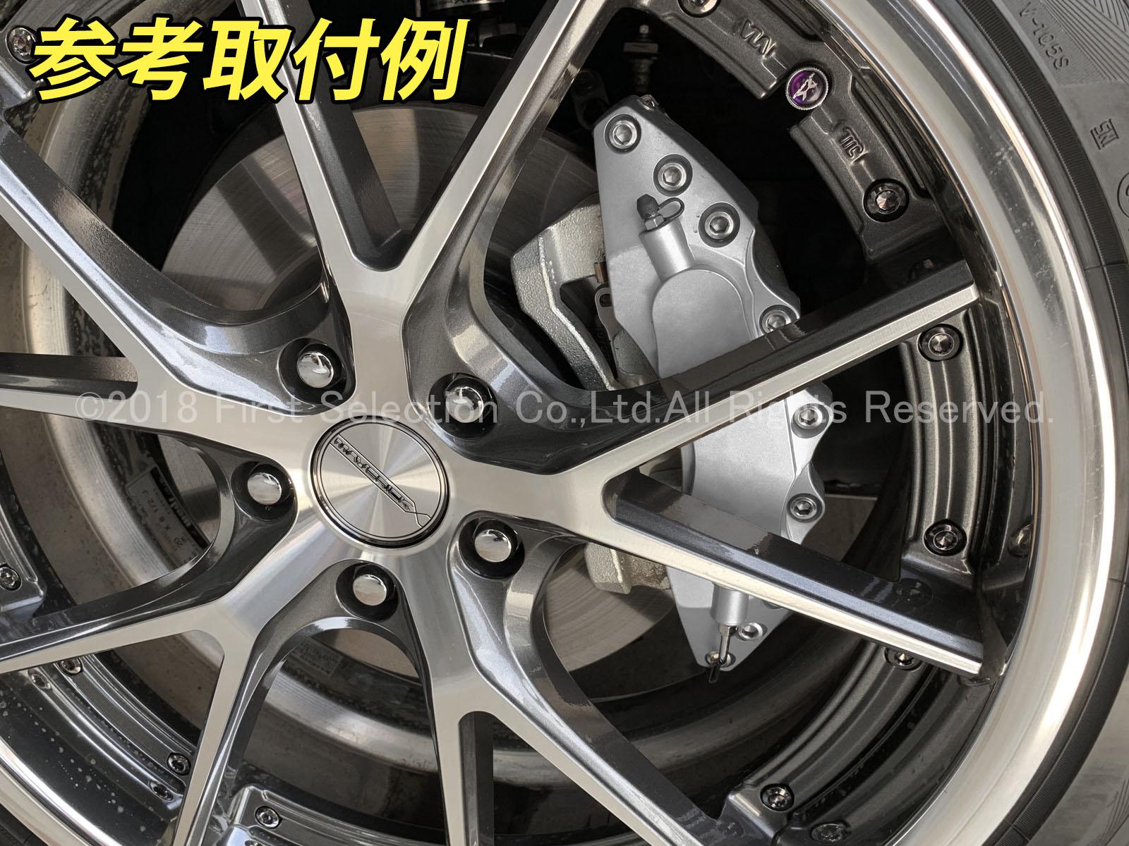 メルセデスベンツ車 Mercedes-Benzロゴ黒文字 汎用高品質キャリパーカバーL/Mサイズセット 銀 シルバー