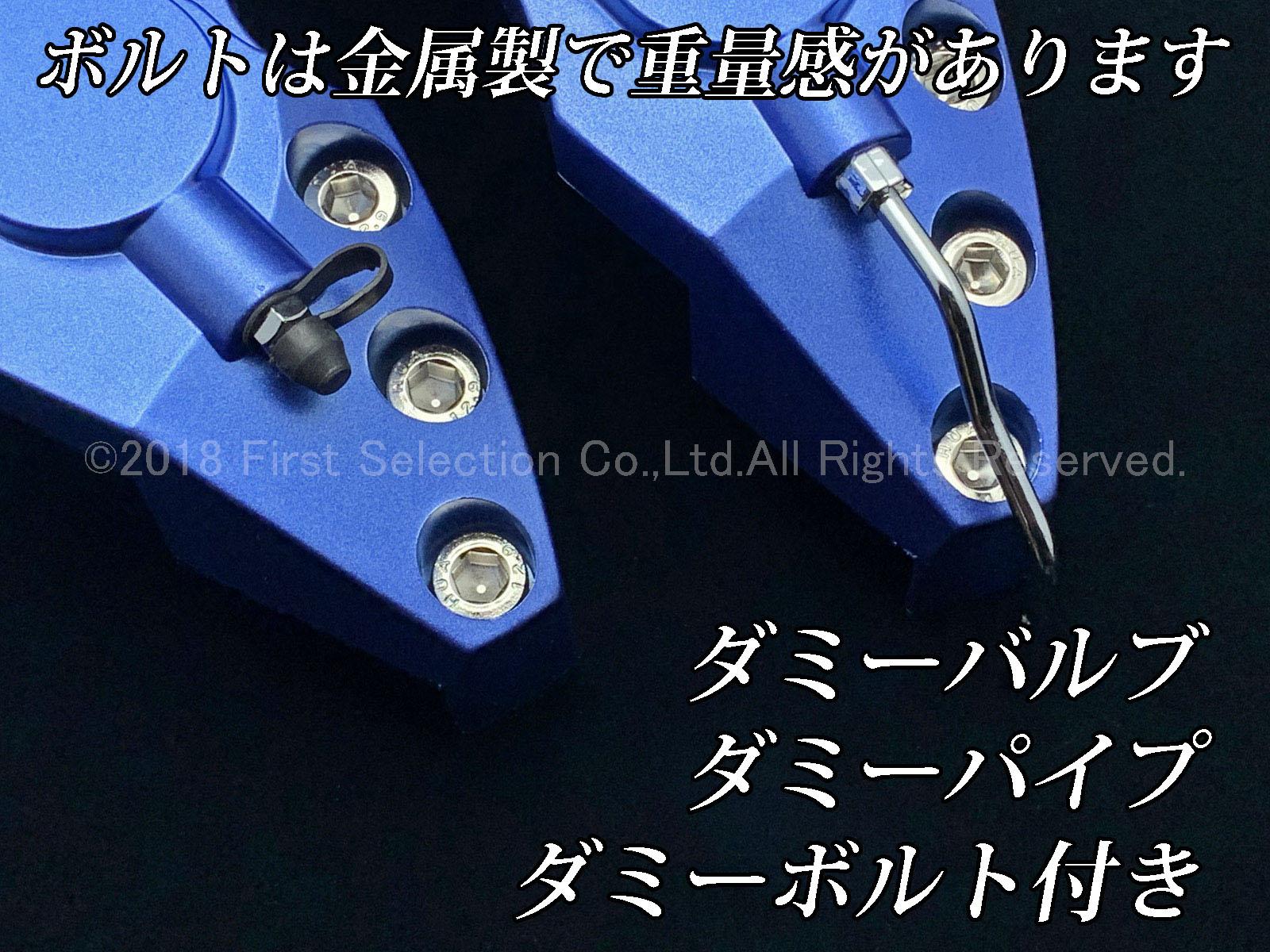 BMW車 ///M Powerカラー 汎用高品質キャリパーカバーL/Mサイズセット M青 メタリックブルー