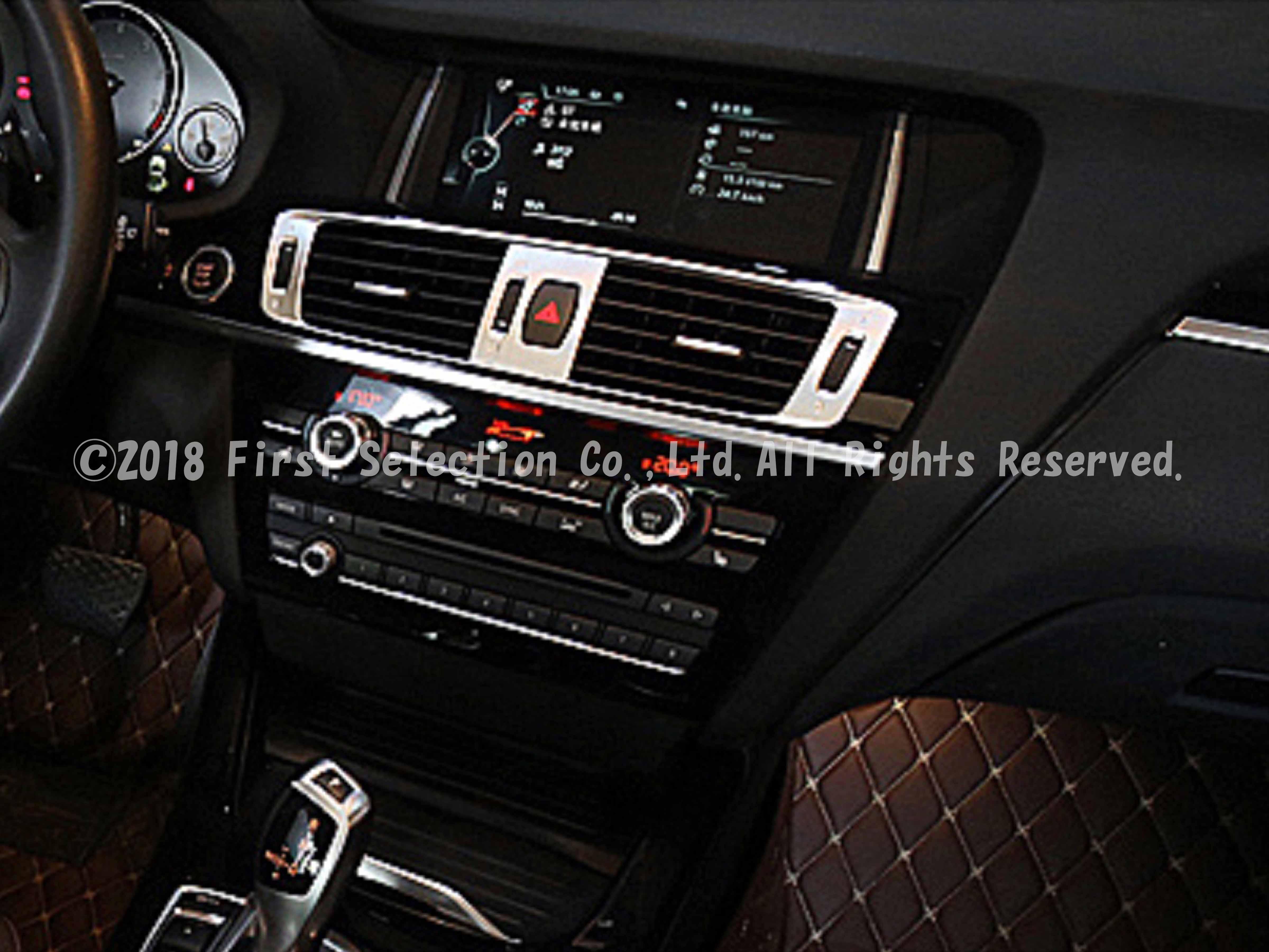 BMW車 F系X3/X4用 オーディオノブアタッチメント 3ピース