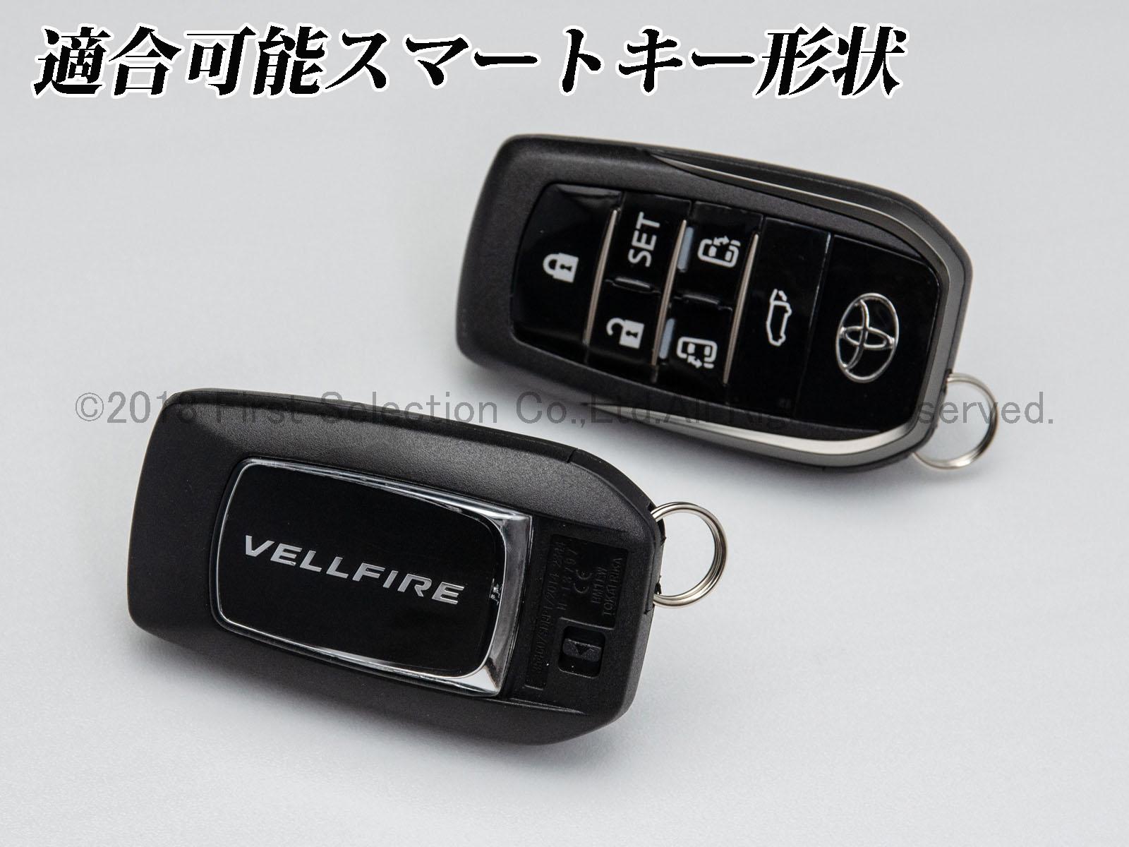 トヨタ ヴェルファイア30系スマートキー用 金属製スマートキーカバー黒 30ヴェルファイア VELLFIRE AGH30W AGH35W AYH30W GGH30W GGH35W