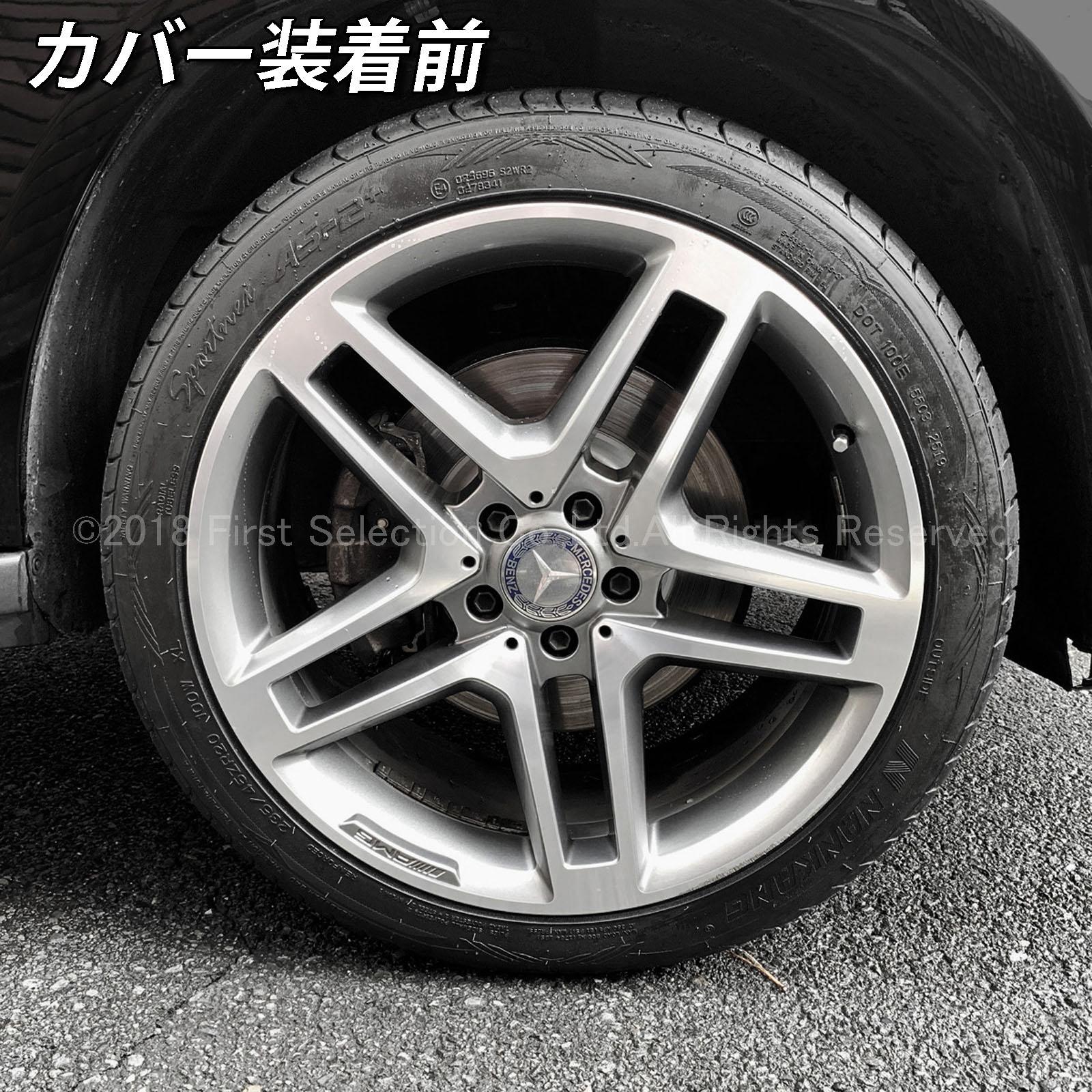 Mercedes-Benz ベンツ AMG銀文字 GLK X204用 高耐久金属製キャリパーカバーセット赤 X204 GLK350 GLK300
