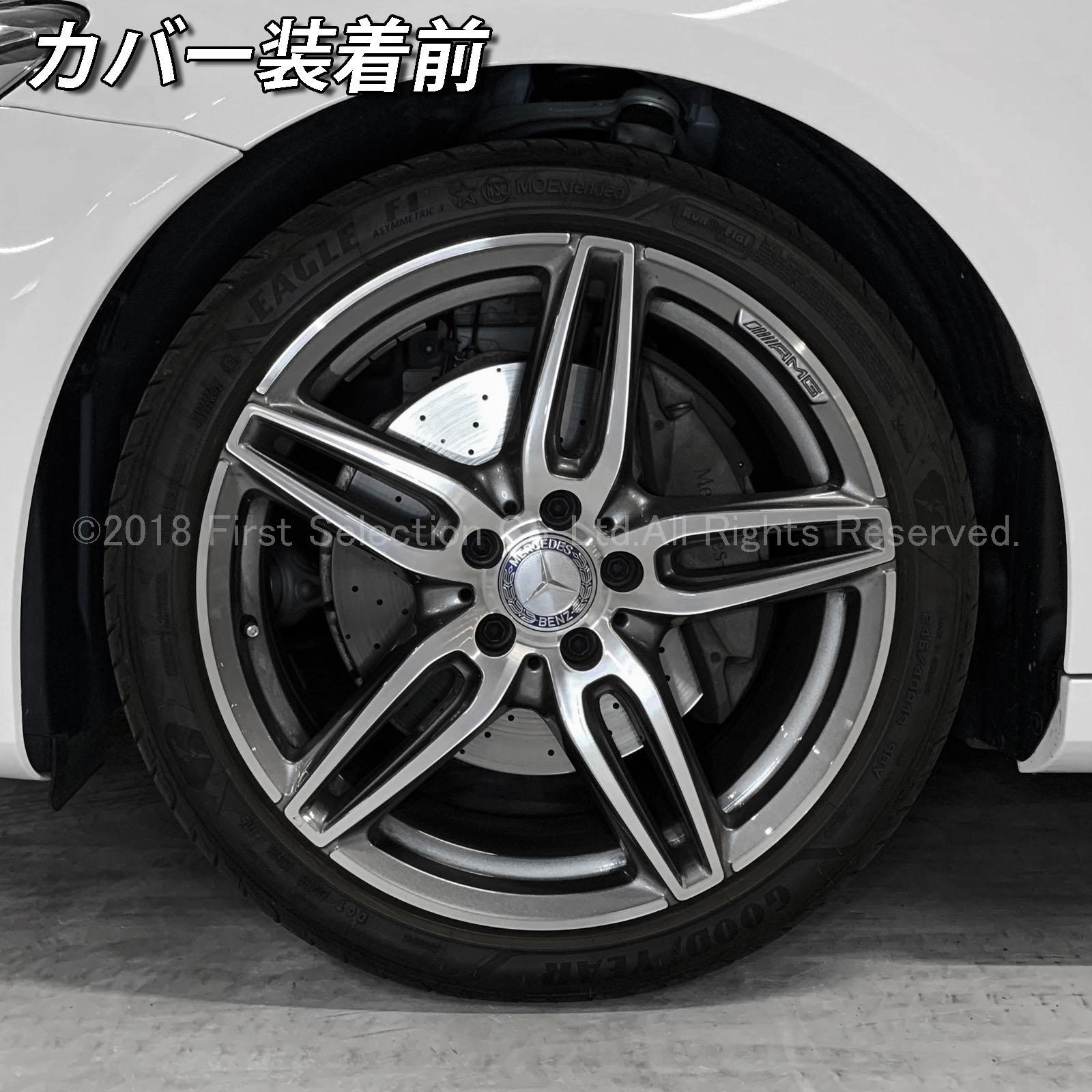 Mercedes-Benz ベンツ AMG銀文字 Eクラス W213 S213 AVANTGARDE Sports用 高耐久金属製キャリパーカバーセット赤 W213 S213 E200アバンギャルドスポーツ E220dアバンギャルドスポーツ E250アバンギャルドスポーツ