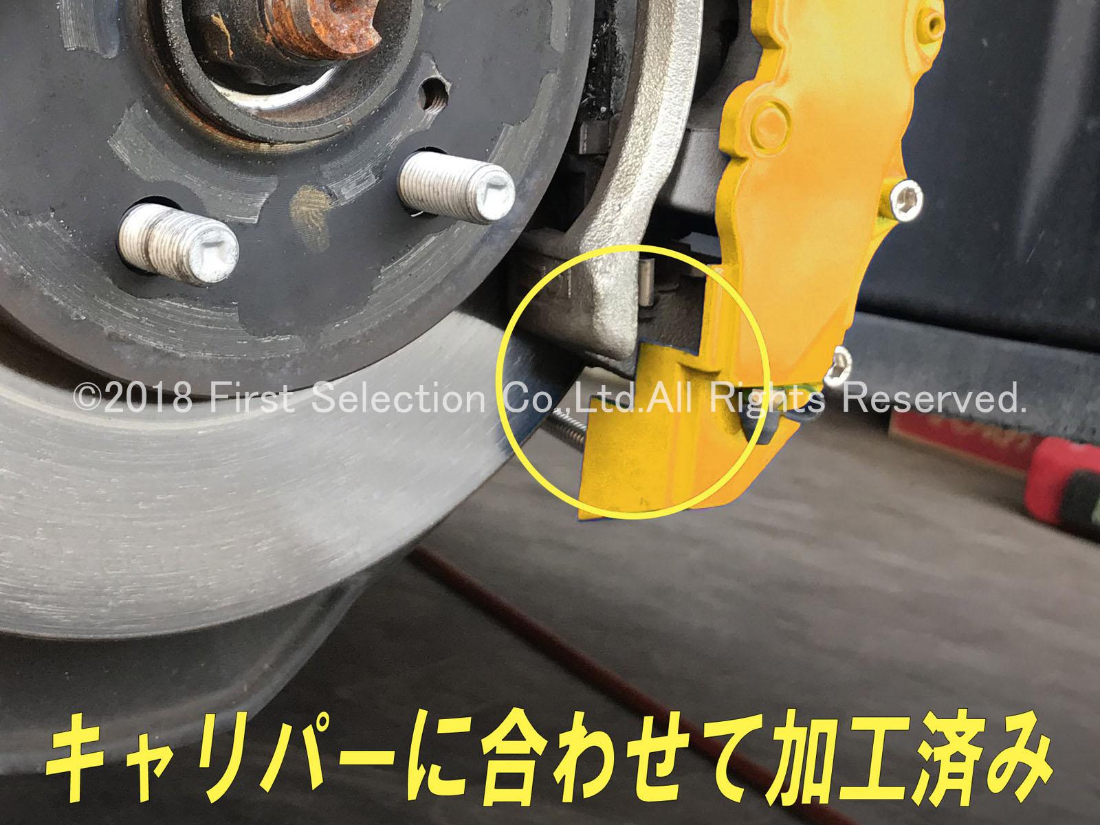 トヨタ車 PRIUSロゴ黒文字 プリウス50系専用 加工済金具付高品質キャリパーカバー黄 M/Mサイズセット