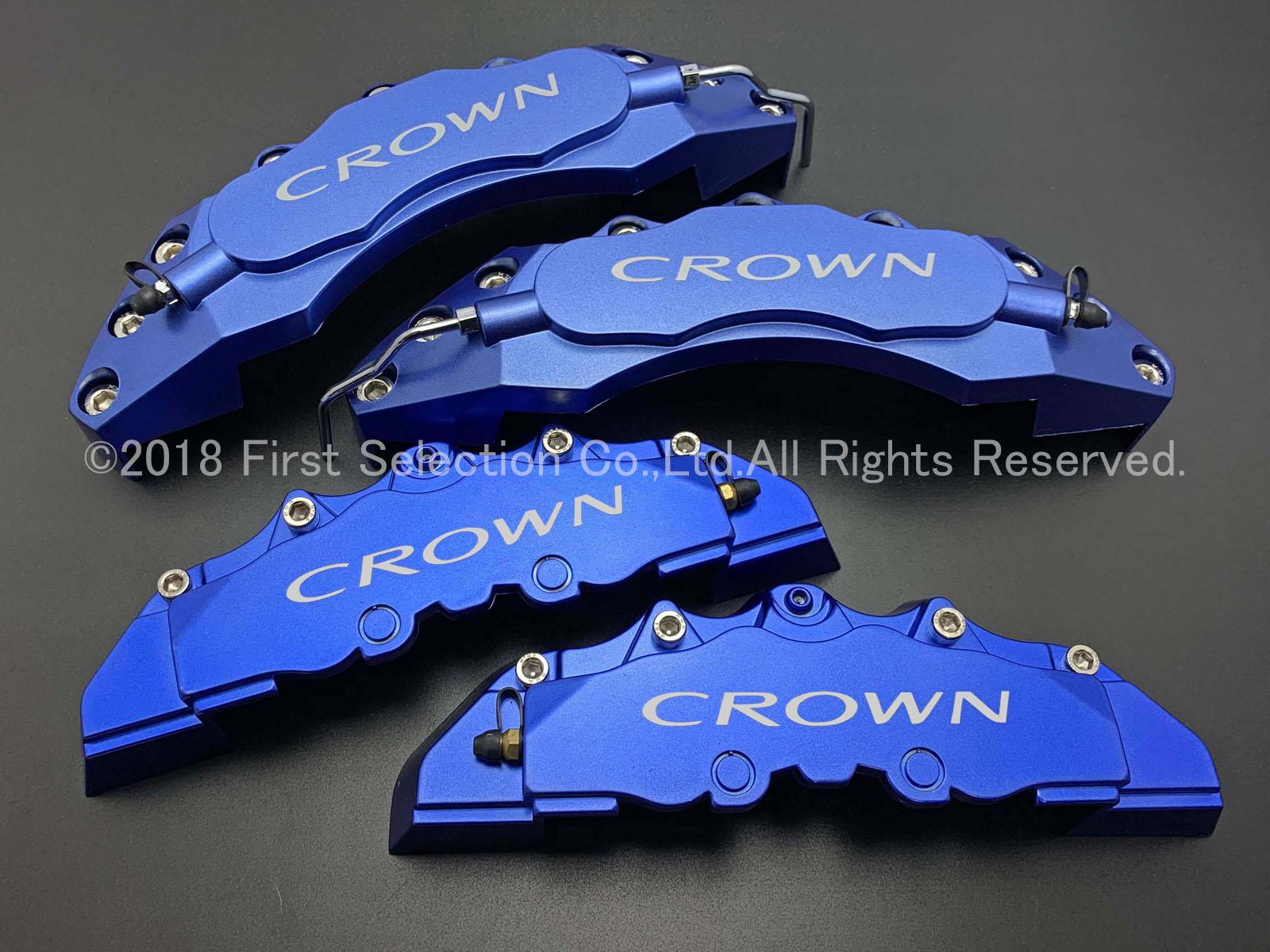 トヨタ車クラウン CROWNロゴ銀文字 汎用高品質キャリパーカバーM青 L/Mサイズセット