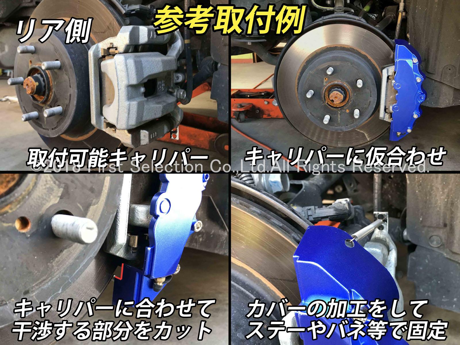 トヨタ車アルファード ALPHARDロゴ銀文字 汎用高品質キャリパーカバーM青 L/Mサイズセット