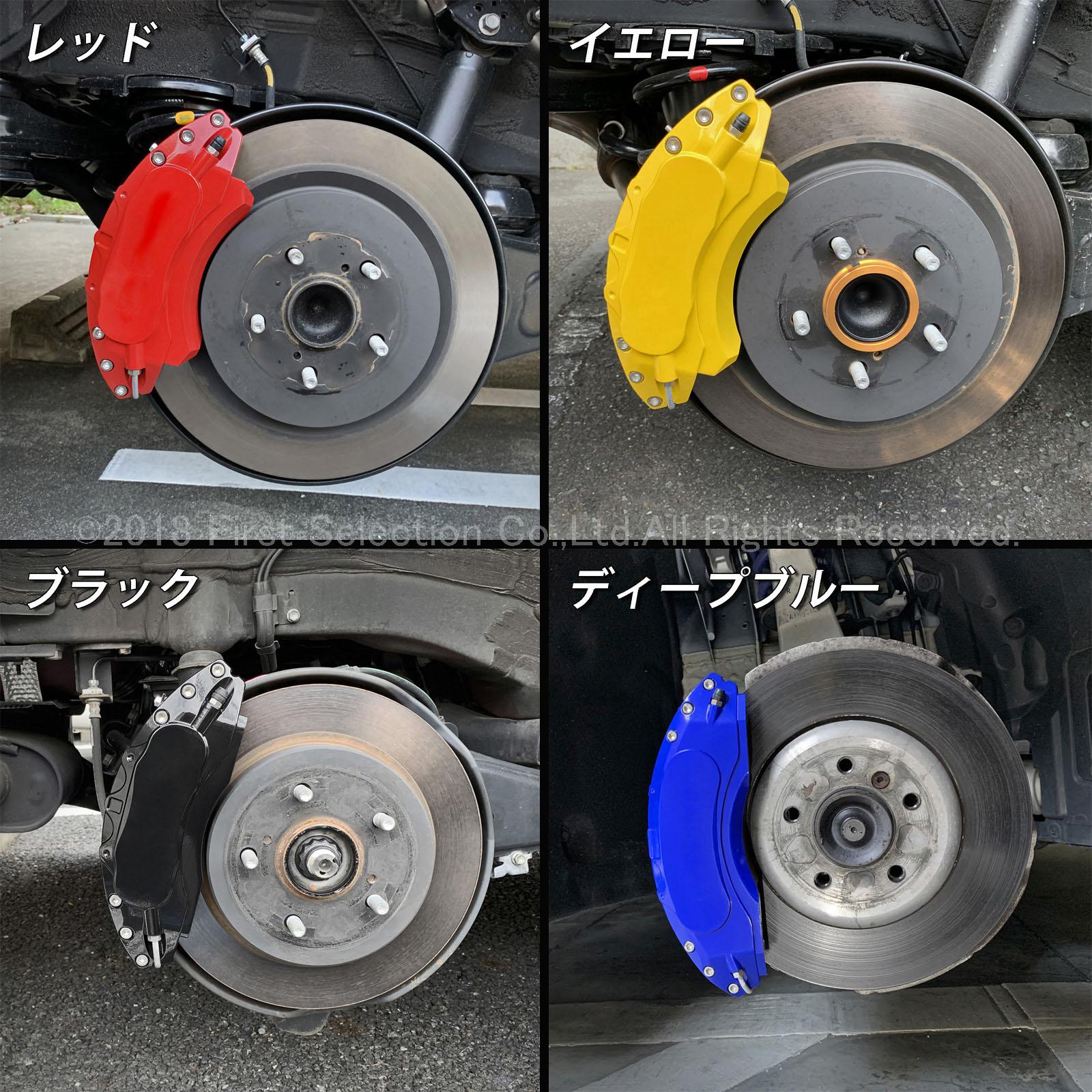 レクサス車 F-SPORTロゴ銀文字 LS40系用 高耐久金属製キャリパーカバーセット赤 LEXUS LS40系 40LS LS460 LS600h USF40 USF45 UVF45 Fスポーツ