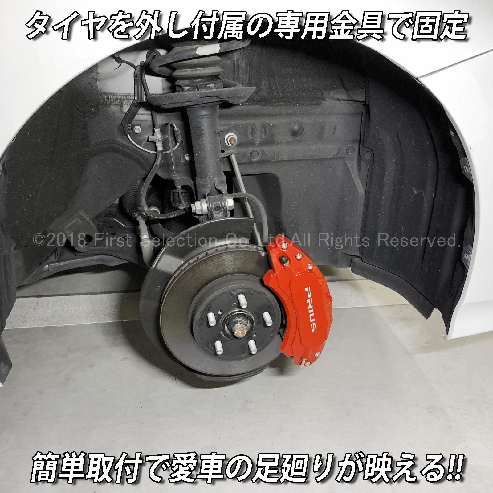 トヨタ車 PRIUSロゴ銀文字 プリウス50系用 高耐久金属製キャリパーカバーセット赤 50プリウス ZVW50 ZVW51 ZVW55