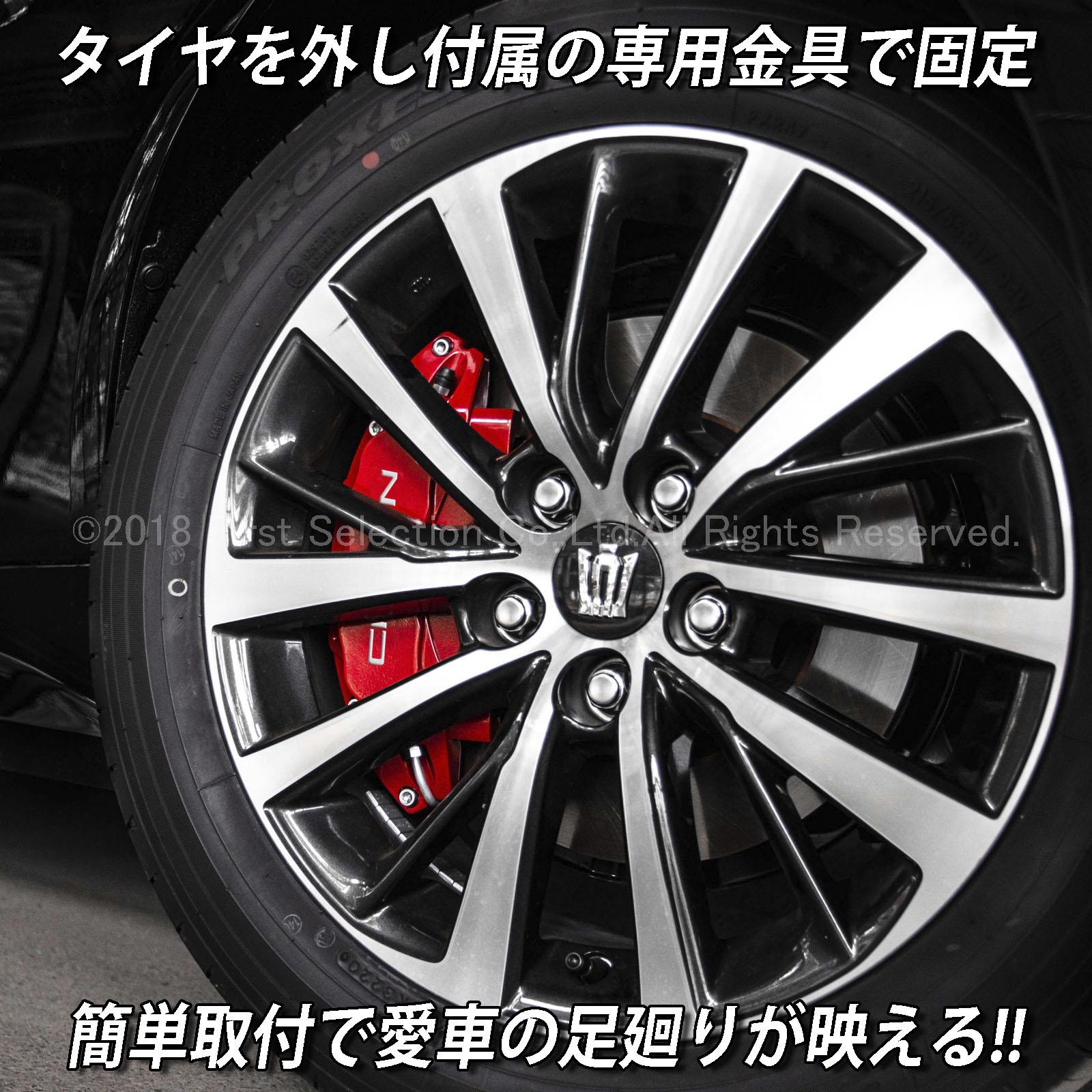 トヨタ車 CROWNロゴ銀文字 クラウン220系用 高耐久金属製キャリパーカバーセット赤 220クラウン ARS220 AZSH20 AZSH21