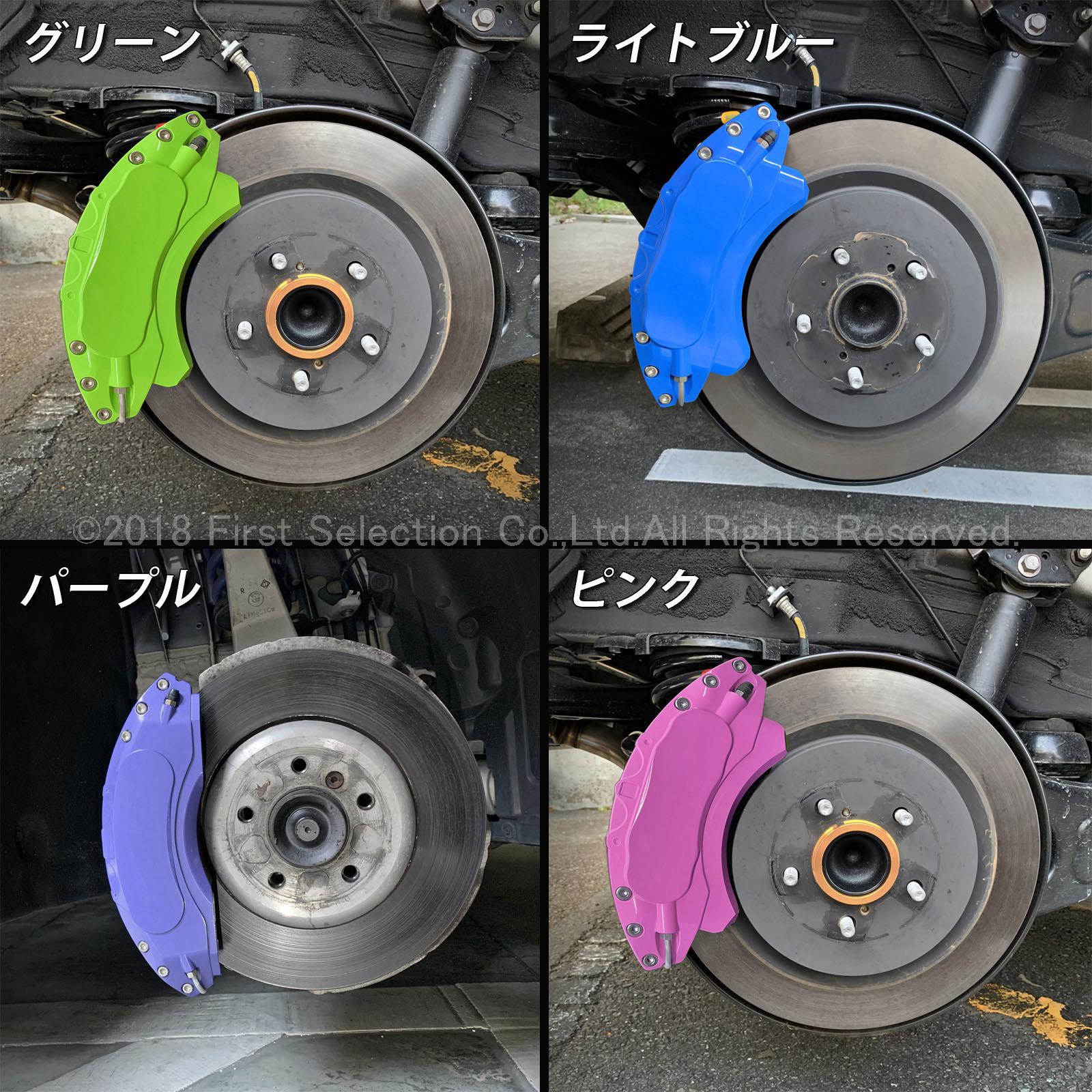 トヨタ車 PRIUSロゴ銀文字 プリウス30系用 高耐久金属製キャリパーカバーセット赤 30プリウス 30PRIUS ZVW30
