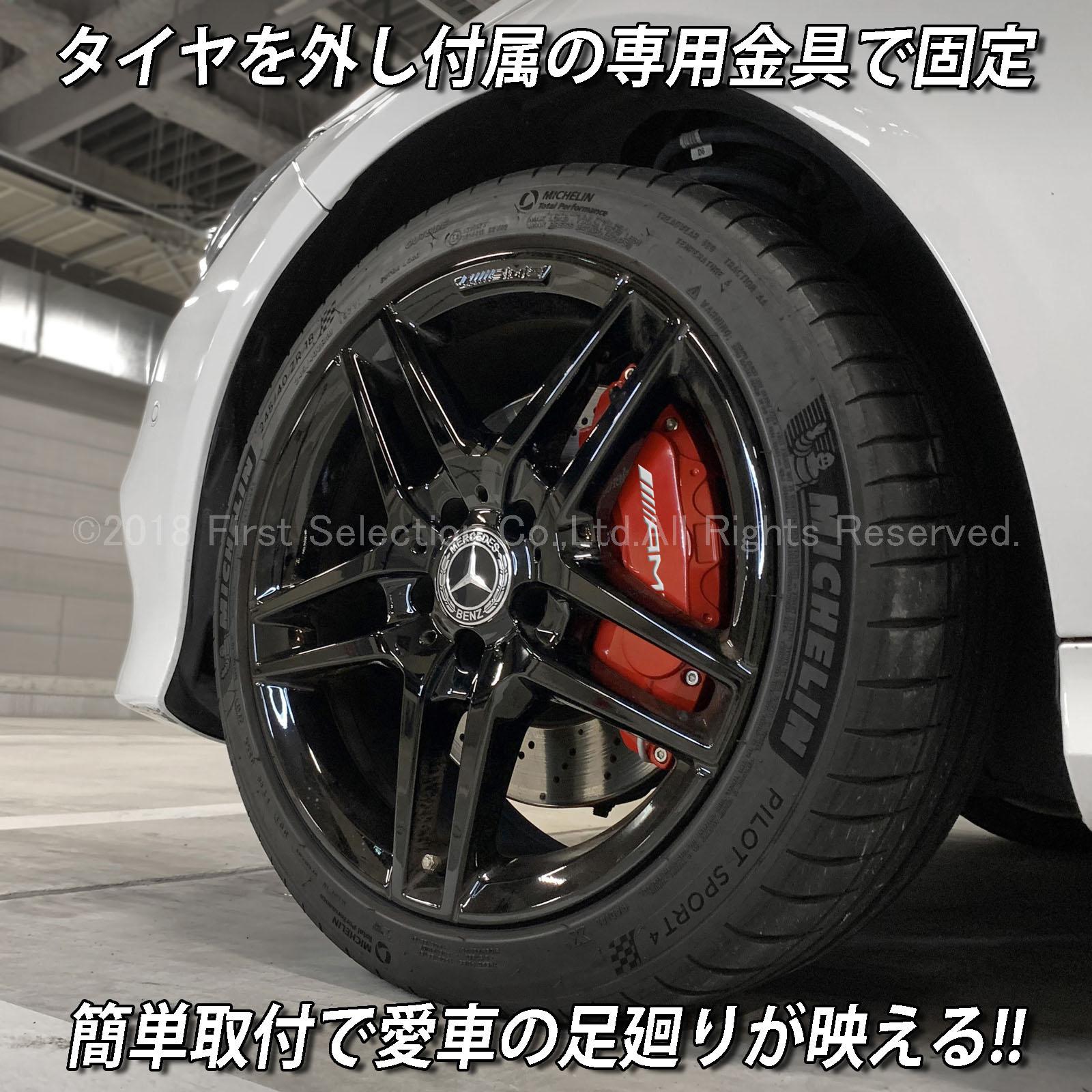 Mercedes-Benz ベンツ AMG銀文字 Eクラス W212/S212用 高耐久金属製キャリパーカバーセット赤 W212 S212 E350 E400 アバンギャルド
