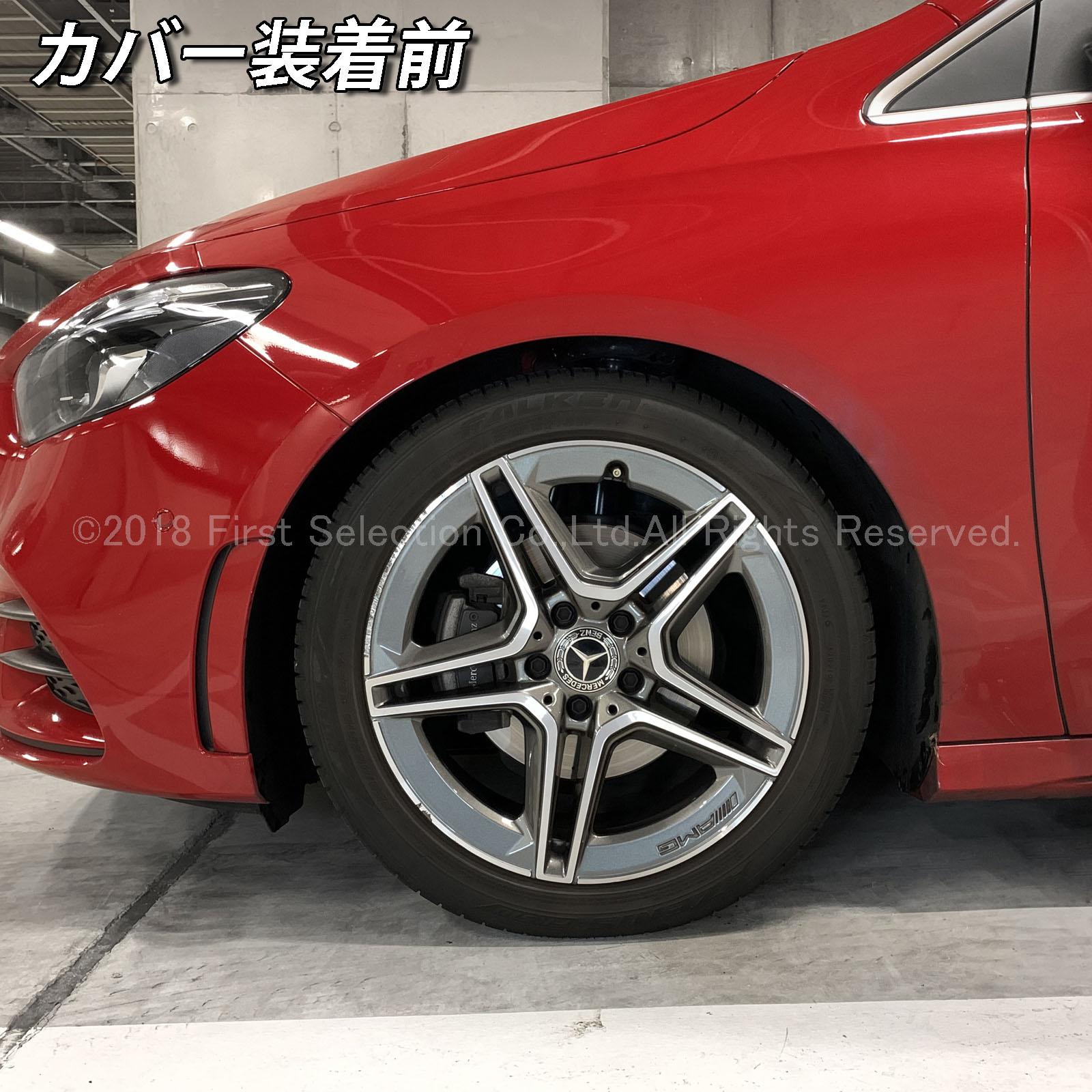 Mercedes-Benz ベンツ AMG銀文字 Bクラス W247用 高耐久金属製キャリパーカバーセット赤 W247 B180 B200d B180AMGライン B200dAMGライン