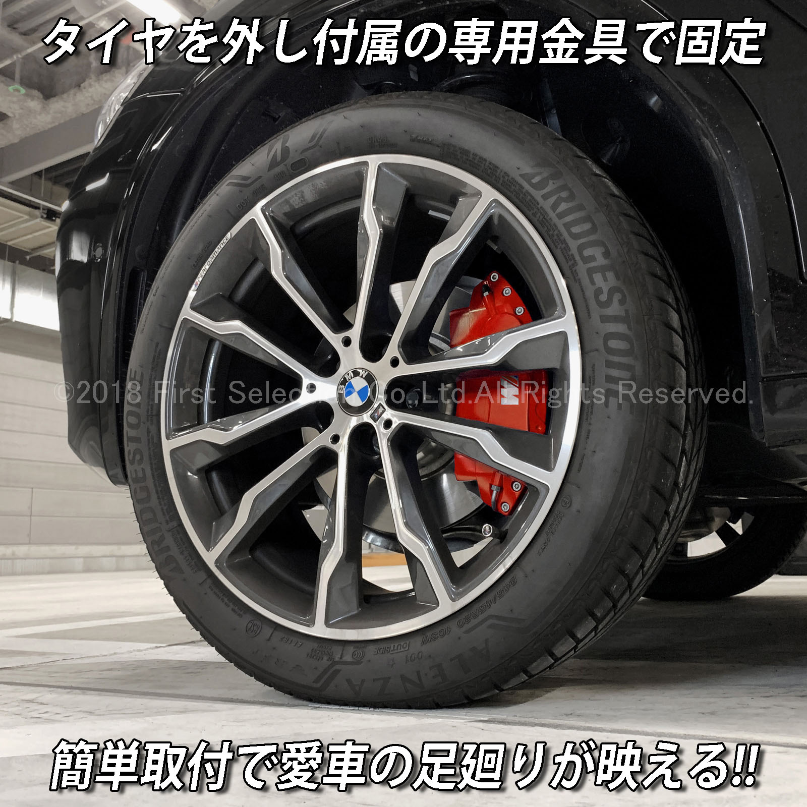 BMW ///Mカラーロゴ X3/X4 G01/G02 20d用 高耐久金属製キャリパーカバーセット赤 X3 G01 20d X4 G02 20d Mスポーツ Mロゴ