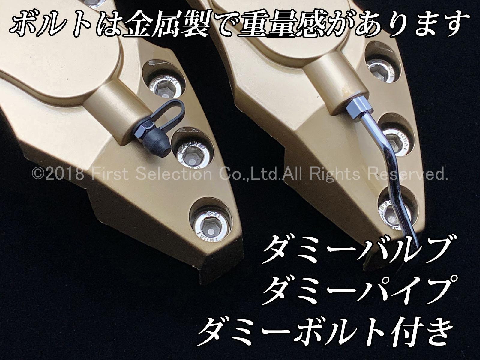 トヨタ車ヴェルファイア VELLFIREロゴ黒文字 汎用高品質キャリパーカバーL/Mサイズセット 金 ゴールド