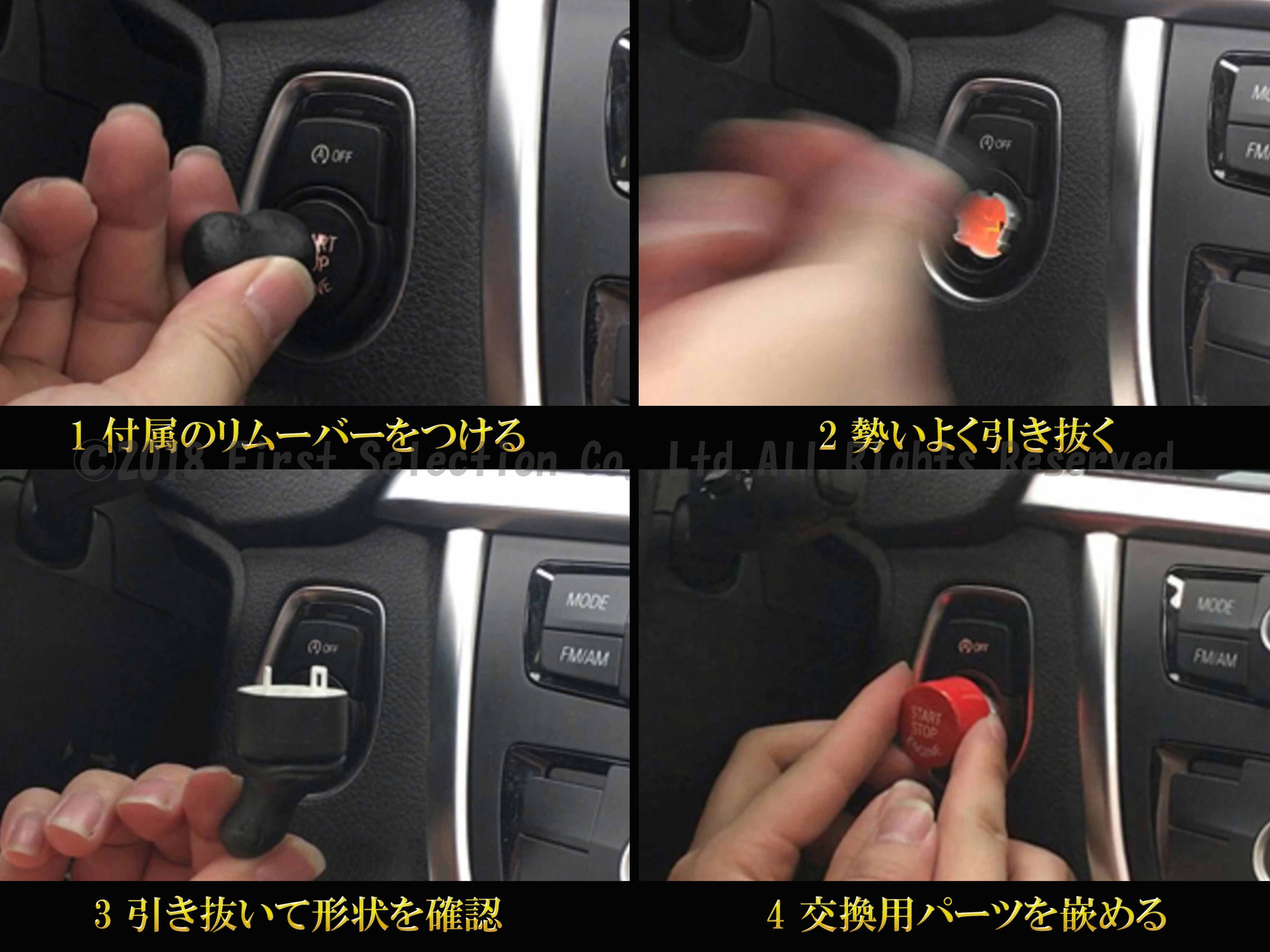 BMW車用 純正交換型プッシュ式エンジンスターターボタン ブルー